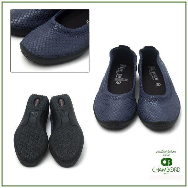 エリオさんの靴 アルコペディコ 靴 L15 バレリーナ ジオ1 ブラック/ネイビー サイズ交換 対応/GEO1|pendant|02