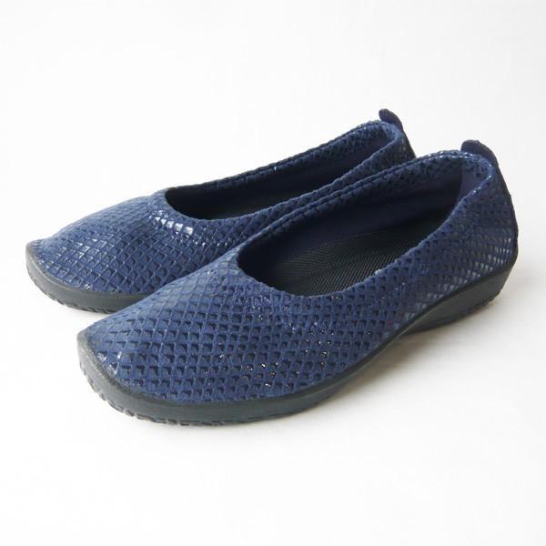 エリオさんの靴 アルコペディコ 靴 L15 バレリーナ ジオ1 ブラック/ネイビー サイズ交換 対応/GEO1|pendant|04