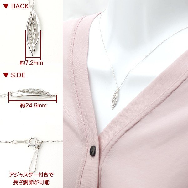 天然 ダイヤモンド ネックレス プラチナ ペンダント Pt D.0.25ct 優雅 スイートテン|pendant|02
