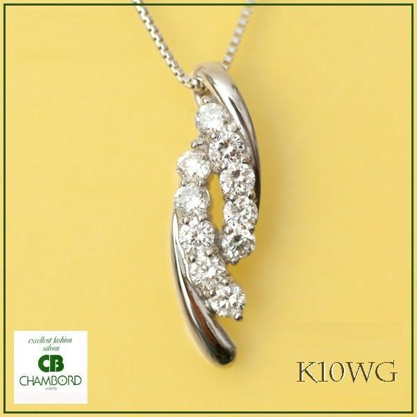 スイート メモリー  天然 テン ダイヤモンド ネックレス K10WG ホワイトゴールド 0.30ct エレガント スイートテン|pendant|02
