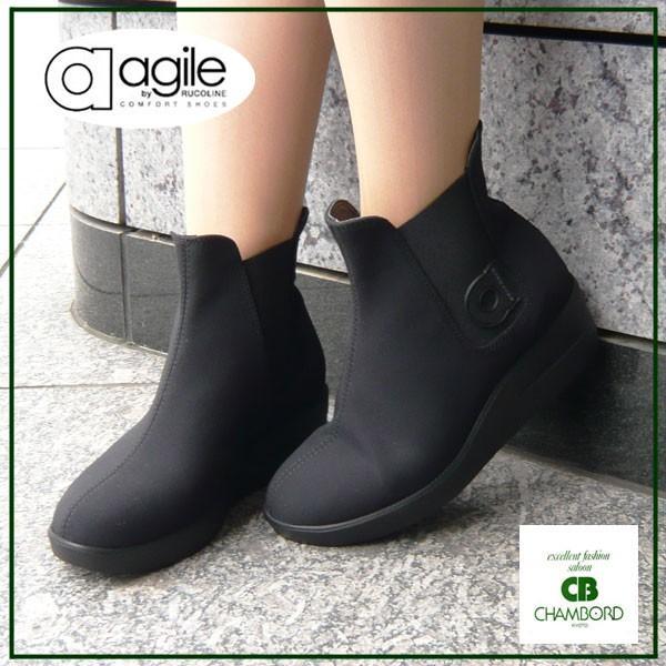 ルコライン ブーツ アージレ agile RUCO LINE 靴 DIVINA サイドゴア ショートブーツ 黒 リッチブラック agile-314|pendant
