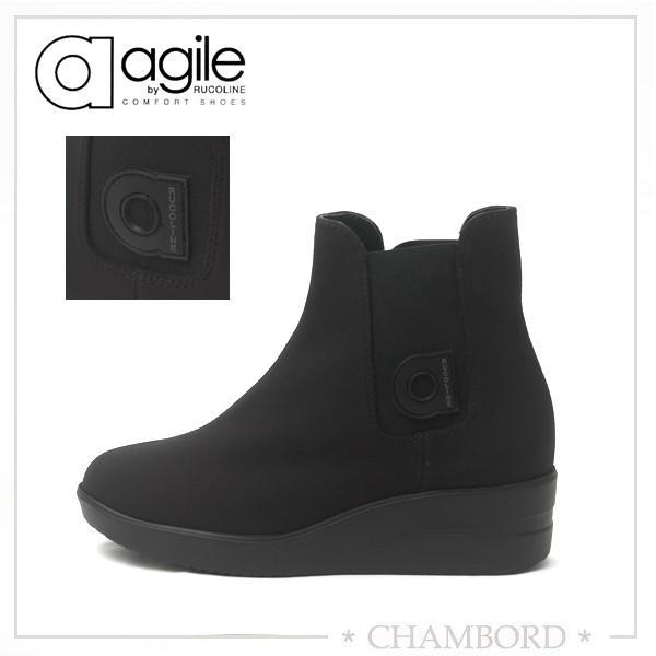 ルコライン ブーツ アージレ agile RUCO LINE 靴 DIVINA サイドゴア ショートブーツ 黒 リッチブラック agile-314|pendant|03