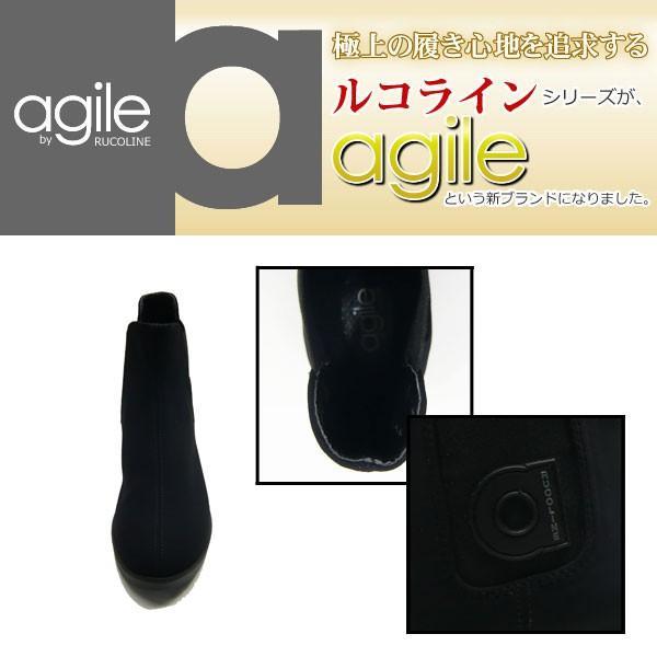 ルコライン ブーツ アージレ agile RUCO LINE 靴 DIVINA サイドゴア ショートブーツ 黒 リッチブラック agile-314|pendant|05