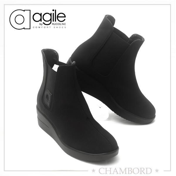 ルコライン ブーツ アージレ agile RUCO LINE 靴 DIVINA サイドゴア ショートブーツ 黒 リッチブラック agile-314|pendant|06