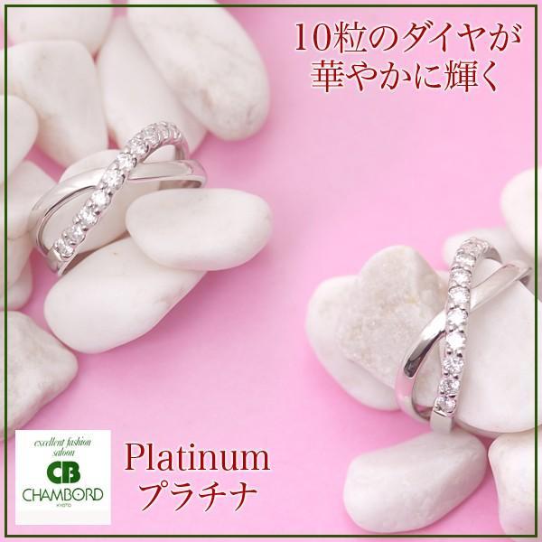 結婚 10周年 記念日 天然 ダイヤモンド リング プラチナ 指輪 Pt900/D:0.30ct 宝石鑑別書付き ウェーブ クロス スイートテン|pendant|02