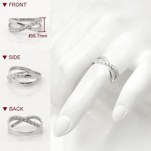 結婚 10周年 記念日 天然 ダイヤモンド リング プラチナ 指輪 Pt900/D:0.30ct 宝石鑑別書付き ウェーブ クロス スイートテン|pendant|03