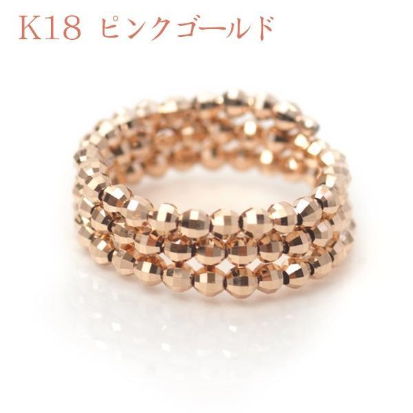 18金 リング 形状記憶 K18 指輪 フリーサイズ ミラーボール コイルリング K18WG /PG /K18MIXカラー|pendant|03