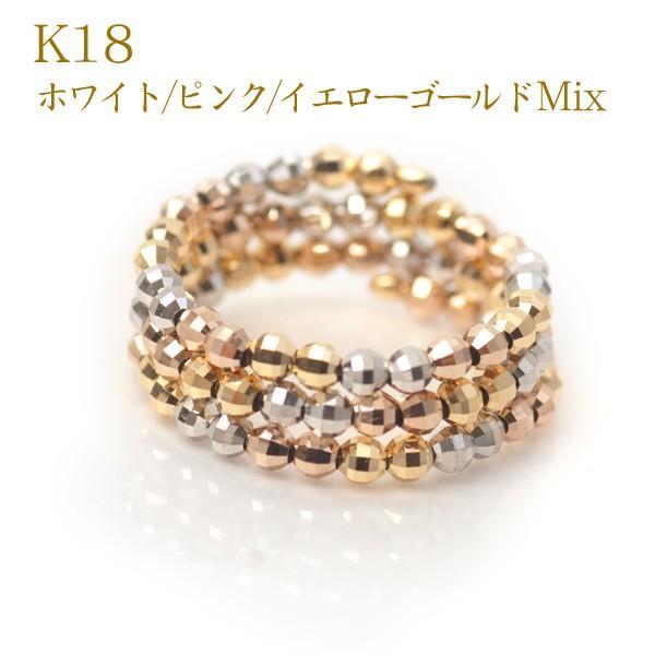 18金 リング 形状記憶 K18 指輪 フリーサイズ ミラーボール コイルリング K18WG /PG /K18MIXカラー|pendant|04