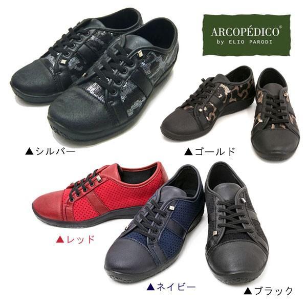 エリオさんの靴 アルコペディコ ARCOPEDICO 靴 L'ライン LETA リタ ポルトガル製 スニーカー サイズ交換・返品不可|pendant