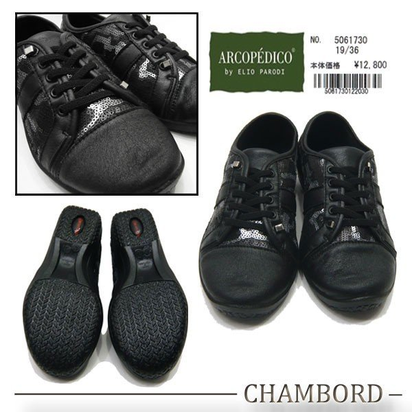 エリオさんの靴 アルコペディコ ARCOPEDICO 靴 L'ライン LETA リタ ポルトガル製 スニーカー サイズ交換・返品不可|pendant|03