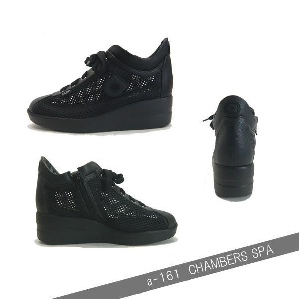 ルコライン アージレ agile RUCO LINE 靴 CHAMBERS SPA  型押し合皮 /無地メッシュ ブラック agile-161 スニーカー