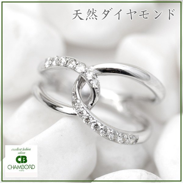 ダイヤモンド リング スタイリッシュ ウェーブ 指輪 K18WG/D:0.20ct|pendant|02