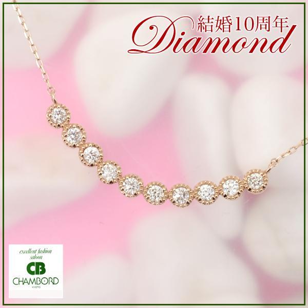 スイート メモリー  天然 テン ダイヤモンド ネックレス K18PG 0.20ct  スイートテン|pendant