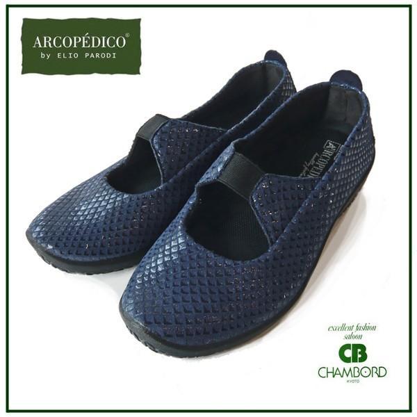 アルコペディコの靴 バレリーナ ジオ2 ARCOPEDICO エリオさんの靴 ネイビー/プレーンブラック/ブラックフィギュア サイズ交換・返品不可 pendant 02