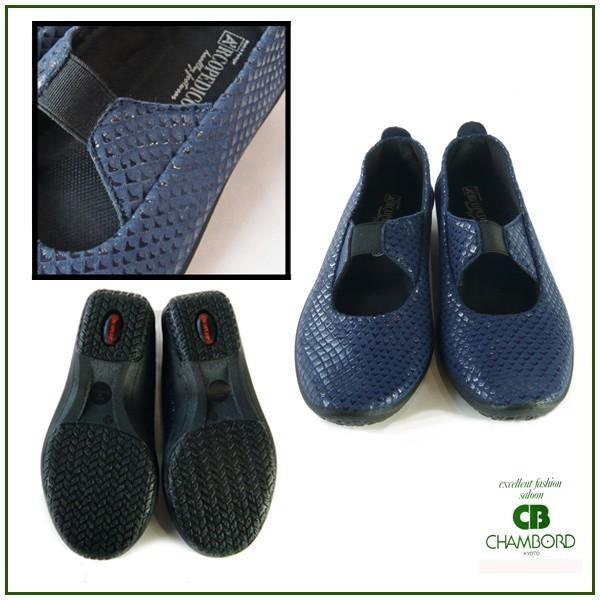 アルコペディコの靴 バレリーナ ジオ2 ARCOPEDICO エリオさんの靴 ネイビー/プレーンブラック/ブラックフィギュア サイズ交換・返品不可 pendant 03