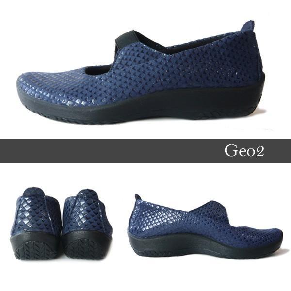 アルコペディコの靴 バレリーナ ジオ2 ARCOPEDICO エリオさんの靴 ネイビー/プレーンブラック/ブラックフィギュア サイズ交換・返品不可 pendant 04