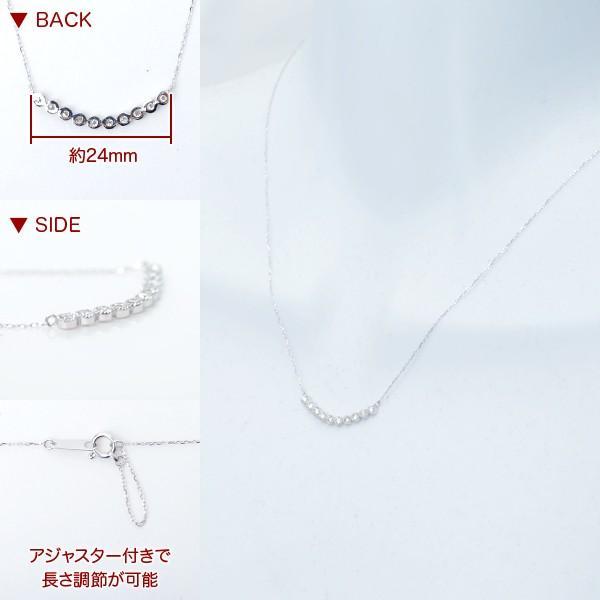 ダイヤモンド ラインネックレス スイート メモリー 天然 テン ダイヤモンド ネックレス K18WG 0.20ct スイートテン|pendant|03