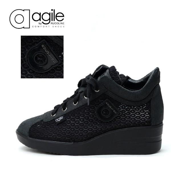 ルコライン スニーカー アージレ agile RUCO LINE 靴 DALIDA NET デザイン メッシュ 黒 /本革 マットブラック  サイドファスナー付 agile-169BK pendant 02