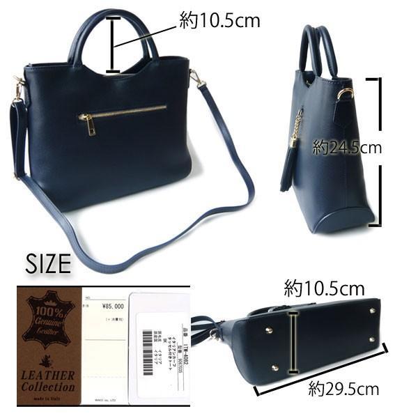 イタリア製 バッグ イタリアンカーフ タッセル付 2Way ハンドバッグ & ショルダーバッグ ネイビー|pendant|02