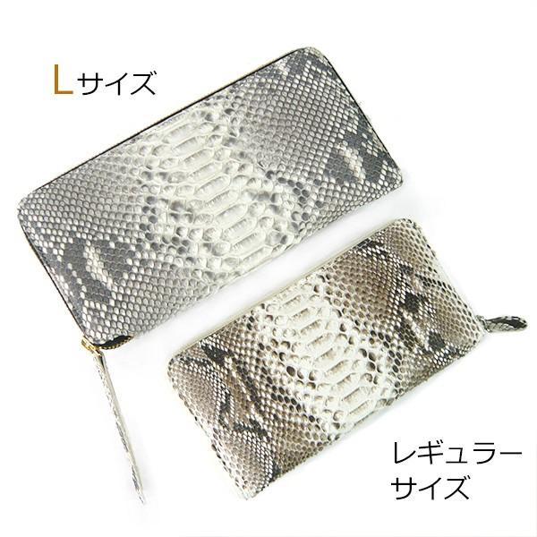 パイソン 財布 ラウンドファスナー Lサイズ 大きい財布 手帳型 ペン差し付き ナチュラルカラー|pendant
