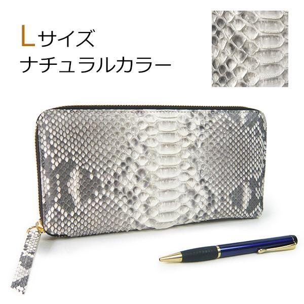 パイソン 財布 ラウンドファスナー Lサイズ 大きい財布 手帳型 ペン差し付き ナチュラルカラー|pendant|02