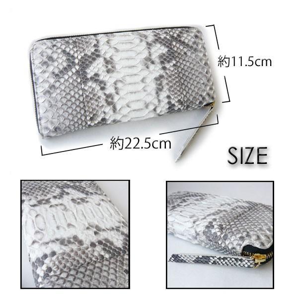 パイソン 財布 ラウンドファスナー Lサイズ 大きい財布 手帳型 ペン差し付き ナチュラルカラー|pendant|03