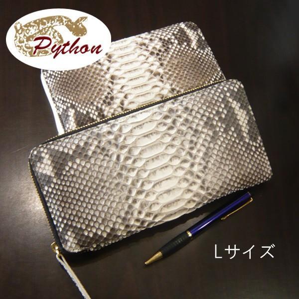パイソン 財布 ラウンドファスナー Lサイズ 大きい財布 手帳型 ペン差し付き ナチュラルカラー|pendant|06