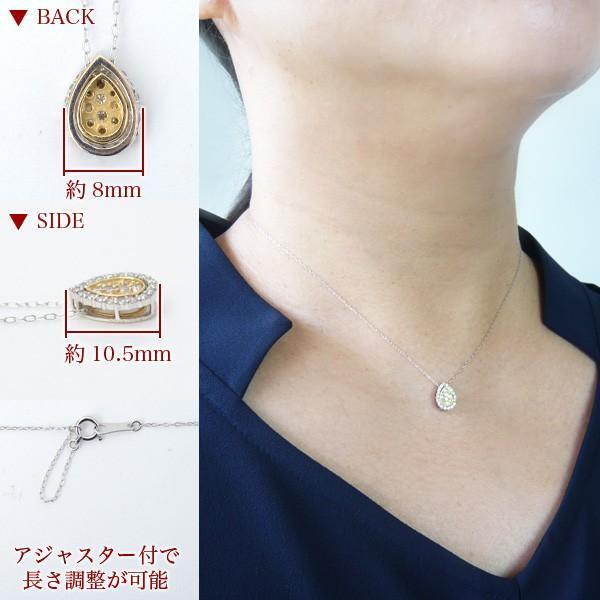 ダイヤモンド ネックレス 3WAY ペンダント しずく形 D:0.15ct/0.10ct K18WG & K18YG|pendant|04