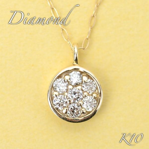 ダイヤモンド ネックレス 0.13ct K10 イエローゴールド ラウンド ペンダント 天然 ダイヤモンド ネックレス|pendant|02