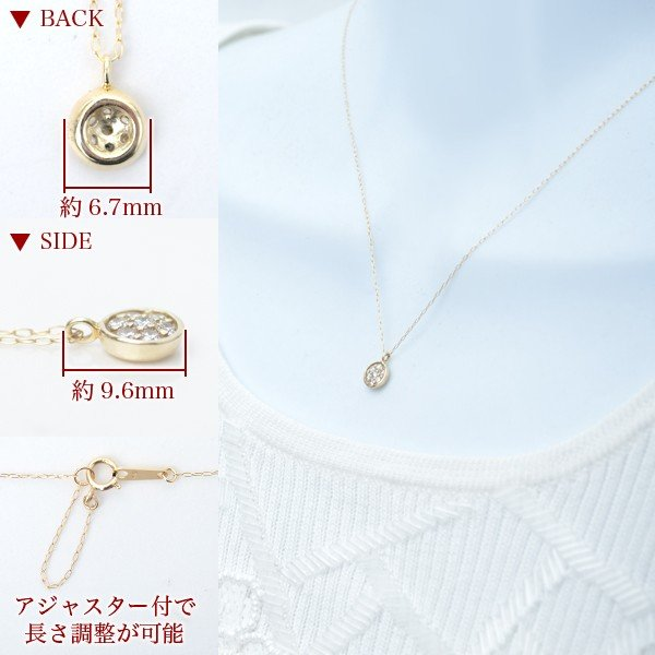 ダイヤモンド ネックレス 0.13ct K10 イエローゴールド ラウンド ペンダント 天然 ダイヤモンド ネックレス|pendant|04