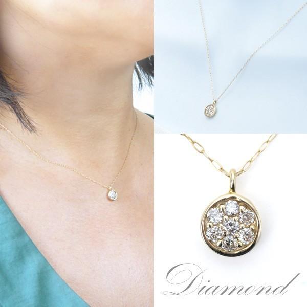 ダイヤモンド ネックレス 0.13ct K10 イエローゴールド ラウンド ペンダント 天然 ダイヤモンド ネックレス|pendant|05