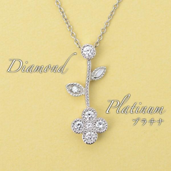 ダイヤモンド フラワー ギフト ダイヤモンド ネックレス プラチナ 花形 ペンダント Pt 0.18ct|pendant|02