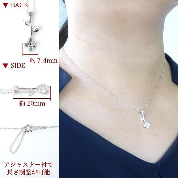 ダイヤモンド フラワー ギフト ダイヤモンド ネックレス プラチナ 花形 ペンダント Pt 0.18ct|pendant|04
