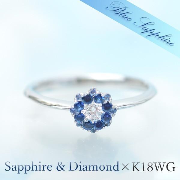 グラデーションカラー ブルー サファイア ダイヤモンドリング フラワーデザイン 指輪 K18WG 9月誕生石  S:0.13ct D:0.09ct|pendant|02
