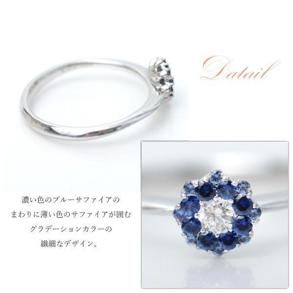 グラデーションカラー ブルー サファイア ダイヤモンドリング フラワーデザイン 指輪 K18WG 9月誕生石  S:0.13ct D:0.09ct|pendant|03