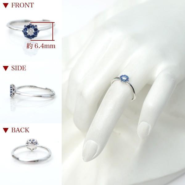 グラデーションカラー ブルー サファイア ダイヤモンドリング フラワーデザイン 指輪 K18WG 9月誕生石  S:0.13ct D:0.09ct|pendant|04