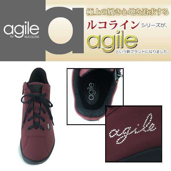 ルコライン 靴 アージレ agile by RUCO LINE WRITTEN LYCRA アージレロゴ ラインストーン付き 生地/ワイン色 サイドファスナー付 agile-177WI|pendant|04