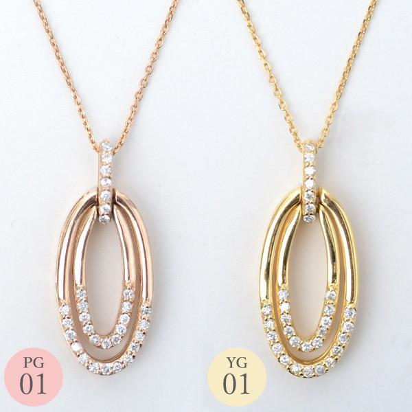 リバーシブル ネックレス ダイヤモンド ネックレス 形が変わる 4WAY 変身 ペンダント 18金ネックレス K18 0.3ct|pendant|02
