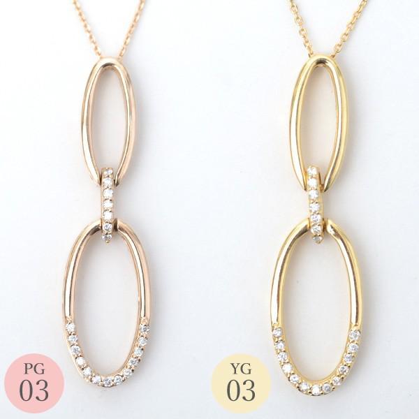 リバーシブル ネックレス ダイヤモンド ネックレス 形が変わる 4WAY 変身 ペンダント 18金ネックレス K18 0.3ct|pendant|04