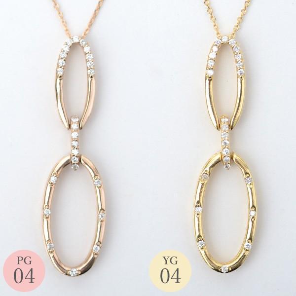 リバーシブル ネックレス ダイヤモンド ネックレス 形が変わる 4WAY 変身 ペンダント 18金ネックレス K18 0.3ct|pendant|05