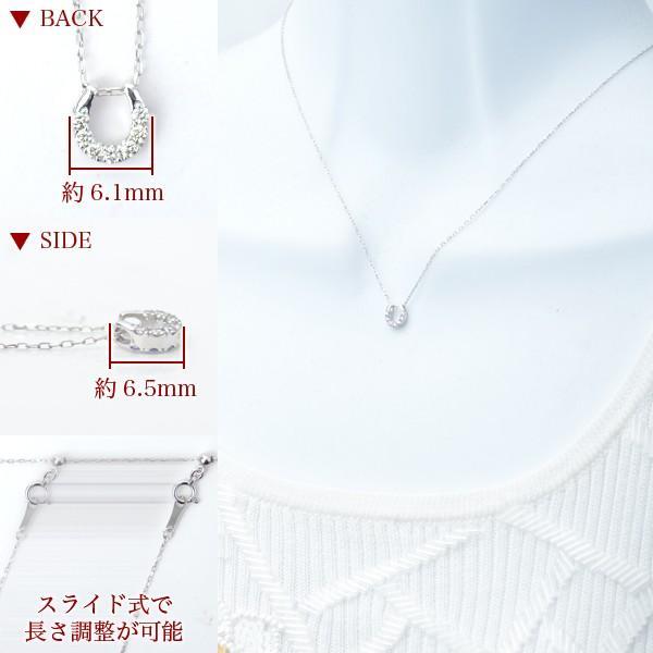 幸せのモチーフ 7色 アミュレット ダイヤモンド ネックレス リバーシブル 馬蹄 厄除け お守り ペンダント K18WG・YG|pendant|06