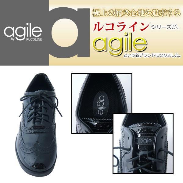 ルコライン アージレ 靴 VERNICE ブラック ローカット シューズ 黒 agile-230BK|pendant|04