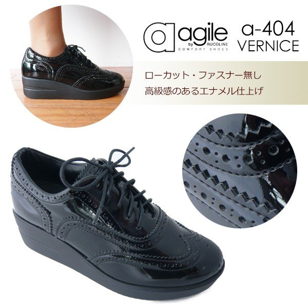 ルコライン アージレ 靴 VERNICE ブラック ローカット シューズ 黒 agile-230BK|pendant|05