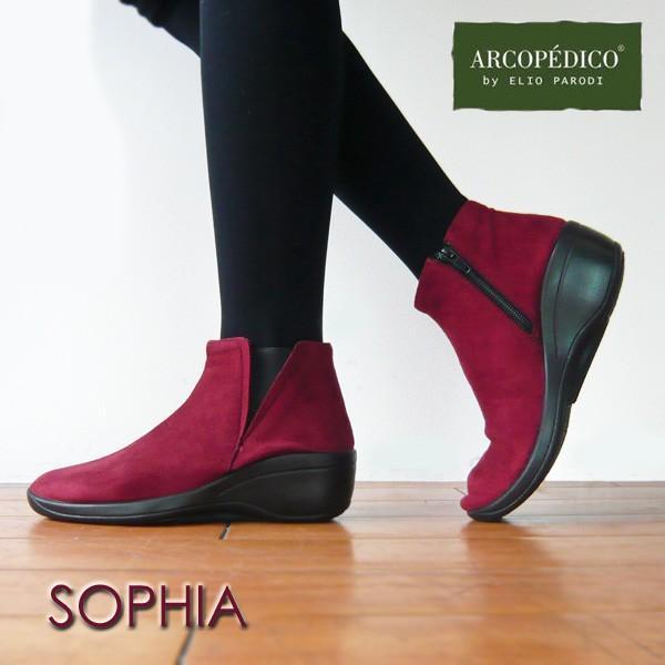 アルコペディコ SOPHIA ショートブーツ ソフィア ポルトガル製 エリオさんの靴 サイズ交換・返品不可|pendant