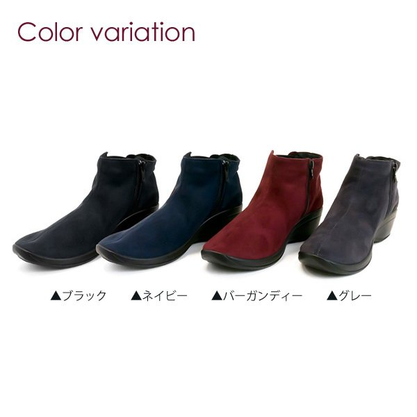 アルコペディコ SOPHIA ショートブーツ ソフィア ポルトガル製 エリオさんの靴 サイズ交換・返品不可|pendant|02