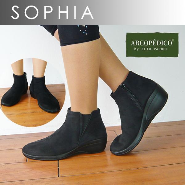 アルコペディコ SOPHIA ショートブーツ ソフィア ポルトガル製 エリオさんの靴 サイズ交換・返品不可|pendant|03