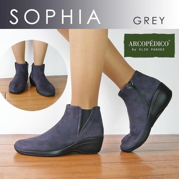 アルコペディコ SOPHIA ショートブーツ ソフィア ポルトガル製 エリオさんの靴 サイズ交換・返品不可|pendant|04