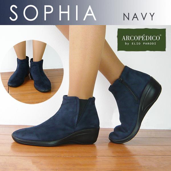 アルコペディコ SOPHIA ショートブーツ ソフィア ポルトガル製 エリオさんの靴 サイズ交換・返品不可|pendant|05
