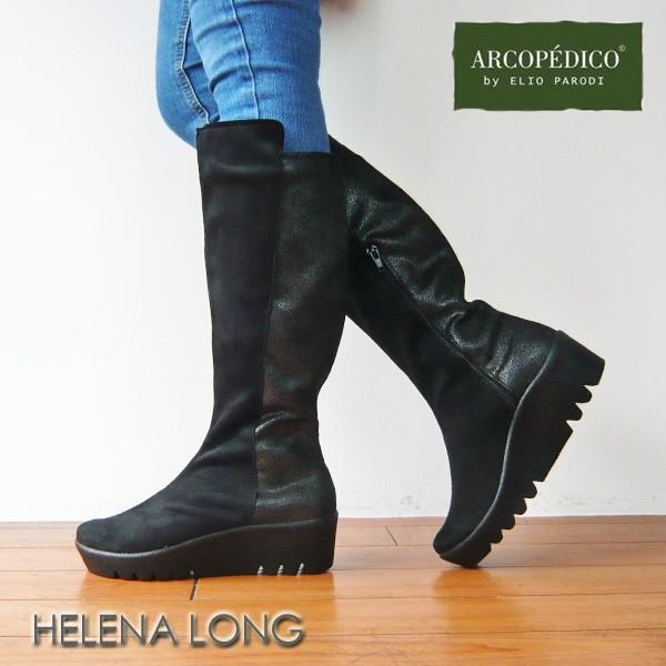 アルコペディコ ヘレナ ロングブーツ エリオさんの靴 ARCOPEDICO サイズ交換・返品不可|pendant