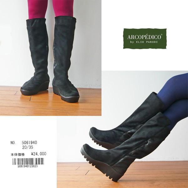アルコペディコ ヘレナ ロングブーツ エリオさんの靴 ARCOPEDICO サイズ交換・返品不可|pendant|03